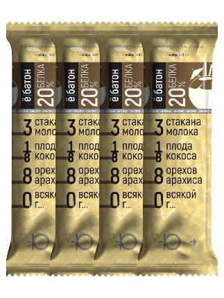 Батончик ЁБАТОН (цельные орехи) 20 х 40 гр