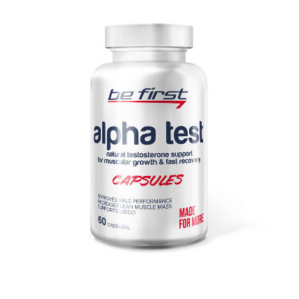 Alpha test (60 капсул) Be First
