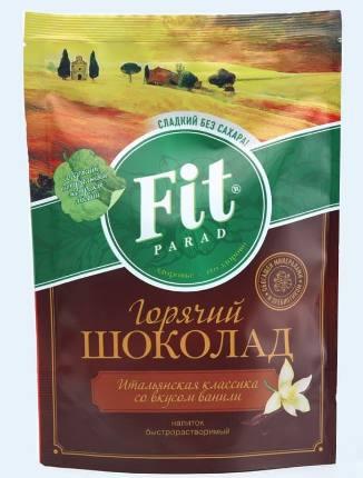 Горячий шоколад 200 гр. ФитПарад