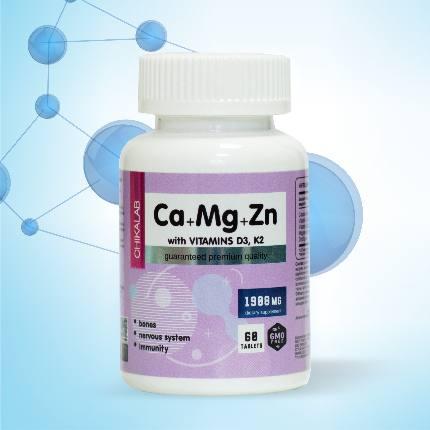 Кальций К2 Д3 Магний Цинк 60 таблеток CHIKALAB