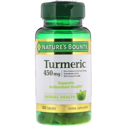 Turmeric 60 caps (куркума) Natures Bounty