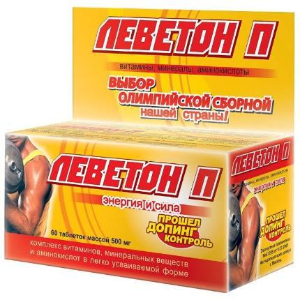 Леветон П таб. 500 мг. №60