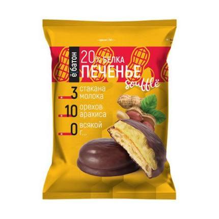 Печенье с суфле 9 х 50 гр ЁБАТОН
