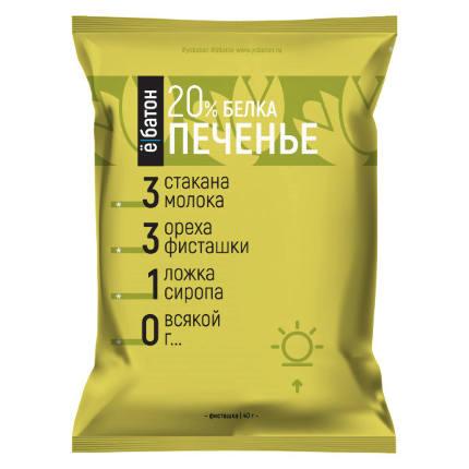 Печенье 40 гр х 12шт (20% белка) Ёбатон