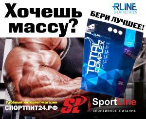 ТОП 11 спортивных добавок